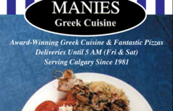 featured manies greek 2015